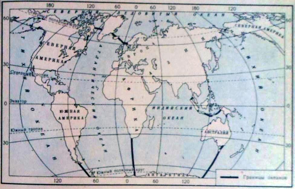 Мировой океан это что такое какие определение значение  Океаны и их границы
