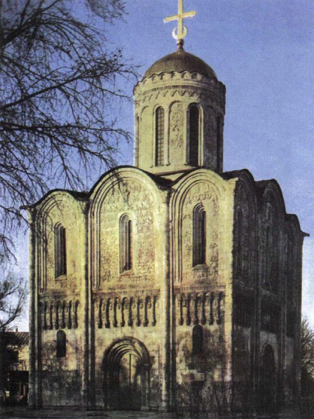 Архитектура 10 13 веков на руси доклад 1492