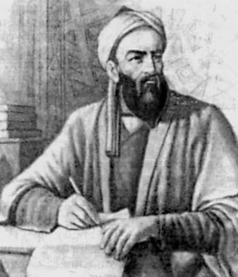 Абу райхан беруни реферат 9644