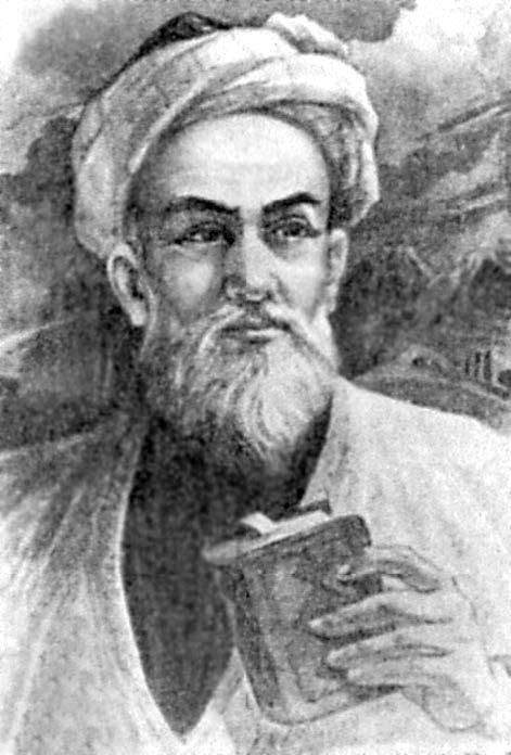 Доклад абу али ибн сина 1111