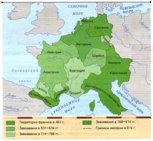 Доклад про географическую карту 92